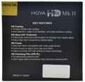 HOYA FILTRE HD MK II PROTECTOR 62MM