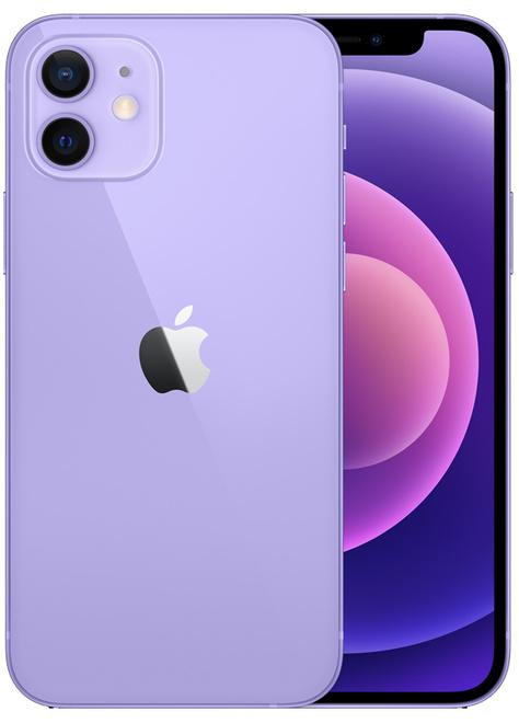 APPLE iphone 12 64gb mauve