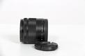 Lumix G Vario 35-100 mm f/4-5,6 Asph Mega OIS