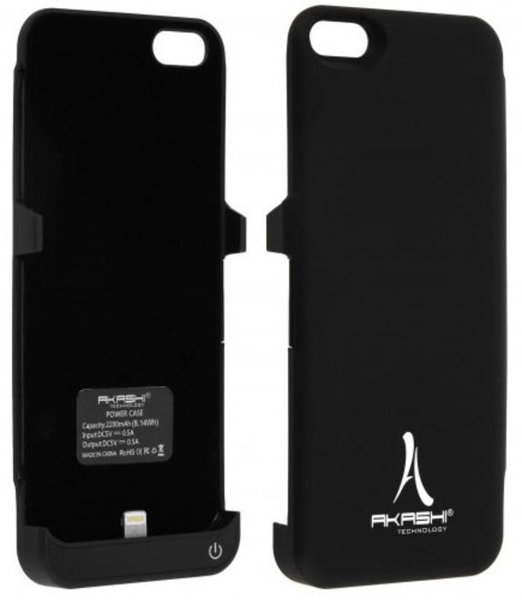 AKASHI coque batterie 4200mah noir p/ip8+7+
