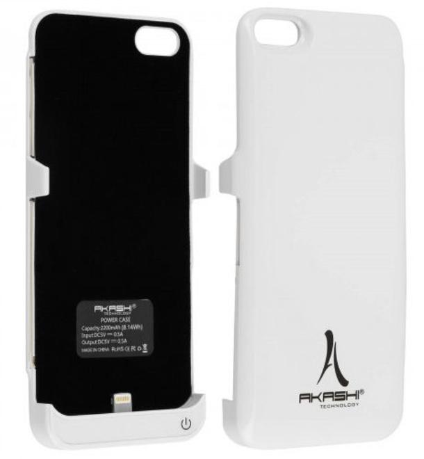 AKASHI coque batterie4500mah blanc p/ip8+7+
