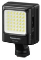 PANASONIC Torche LED VWLED 1 EK.