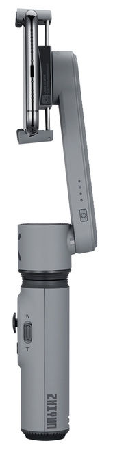 ZHIYUN SMOOTH X GRIS