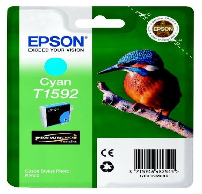 EPSON encre cyan (r2000).
