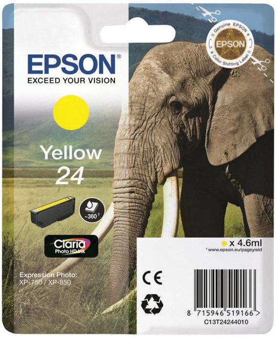 EPSON cart ELEPHANT jaune.