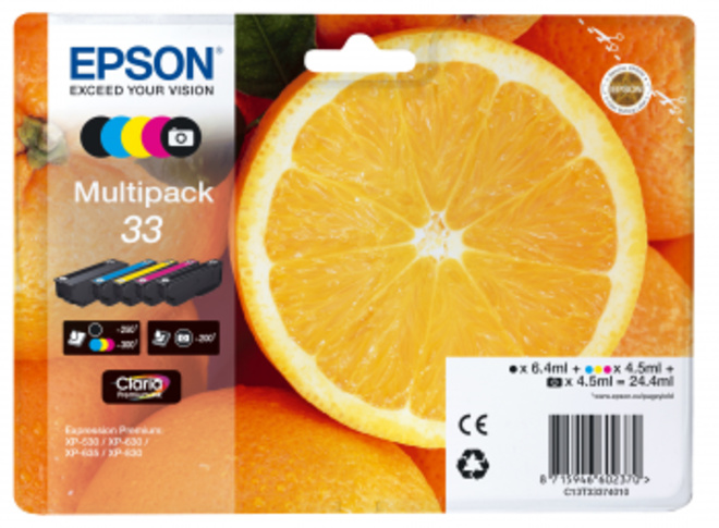 EPSON pack5 cart orange pr XP540 645.